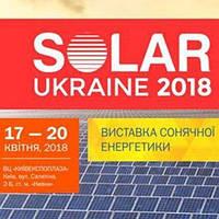 Компания smart-MAC приглашает посетить выставку SOLAR Ukraine 2018!