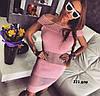 Платье женское с открытыми плечами 221 дор