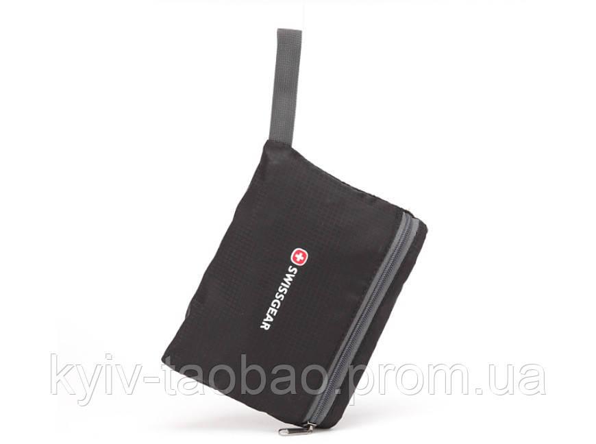 Рюкзак складной SWISSGEAR 8808 SwissGear