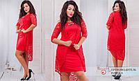 Платье приталенное, с пришитой накидкой из гипюра, которая стройнит,  р.50,52,54,56,58,60. код 3795О