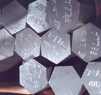 Стальной шестигранник по стали 45 металлический шестикутник в наличии большой выбор размеров
