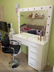 Визажный столик, гримерный столик с подсветкой, туалетный столик