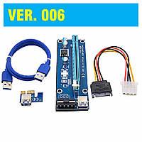Райзер (Riser) v006 Sata Толстый Кабель USB 3.0 Майнинг
