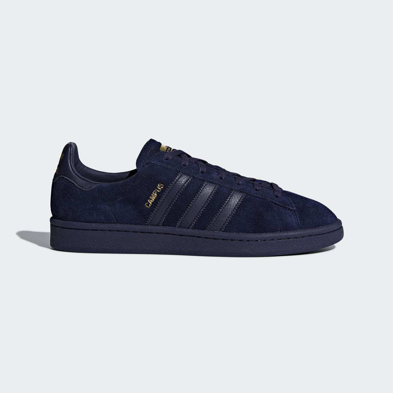 09844309 Мужские кроссовки Adidas Originals Campus (Артикул: CQ2045) -  Интернет-магазин «Эксперт