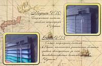 Горизонтальные жалюзи Holis V-13 25 мм Люкс Стандарт, фото 1