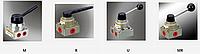 Клапаны-переключатели 4/3 с ручным управлением