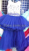 Детское нарядное платье бальное Шлейф (электрик+белый) Возраст 6-7 лет.