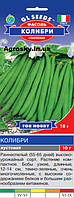 Фасоль Колибри спаржевая зеленая кустовая - 10г