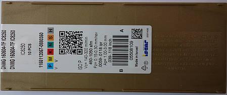 DNMG150604 Твердосплавная пластина для токарного резца , фото 2