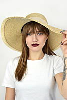 Широкополая шляпа Самуи бежевая