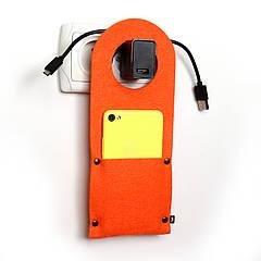 Карман д/зарядки телеф.на заклепке Digital Wool оранжевый