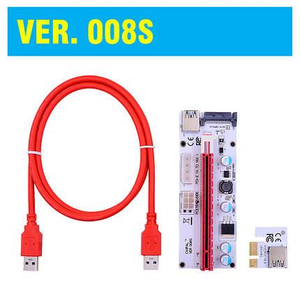 Райзер (Riser) v008S 60 см Толстый Кабель USB 3.0 Майнинг, фото 2