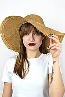 Широкополая шляпа Куба с паетками капучино