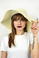 Широкополая шляпа Куба с паетками кремовая