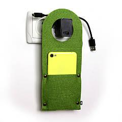 Карман д/зарядки телеф.на заклепке Digital Wool зеленый