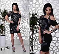 Женское платье Турция с декором (2 цвета)