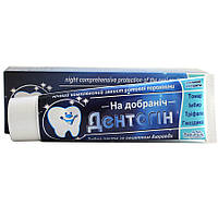 Зубная паста ДЕНТОГИН «На добраніч» 100 гр
