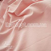 Ткань Трикотаж двунитка Турция (светло-розовый)