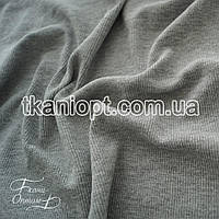 Ткань Трикотаж кашкорсе пенье (светло-серый меланж)