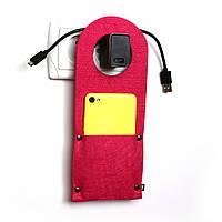 Карман д/зарядки телеф.на заклепке Digital Wool, розовый