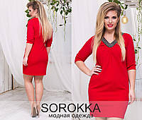 Платье футляр, вырез мысиком, короткое и сексуальное, три цвета, р.50,52,54,56,58,60 код 3815О