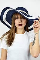Широкополая шляпа Прасилин индиго