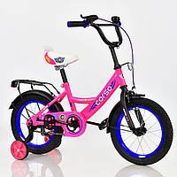Детский двухколесный велосипед С 14780 Corso, 14 дюймов розовый
