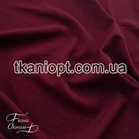 Ткань Трикотаж кашкорсе пенье (бордовый)
