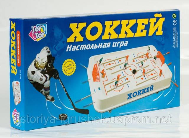 Настольная игра Хоккей JT 0701 на штангах, в коробке 2