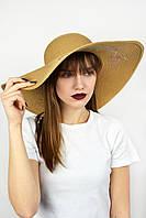 Широкополая шляпа Сентоза капучино