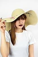 Широкополая шляпа Сентоза кремовая