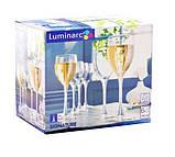 Luminarc Signature Набор бокалов для вина 6*190 мл (H9995/1), фото 2