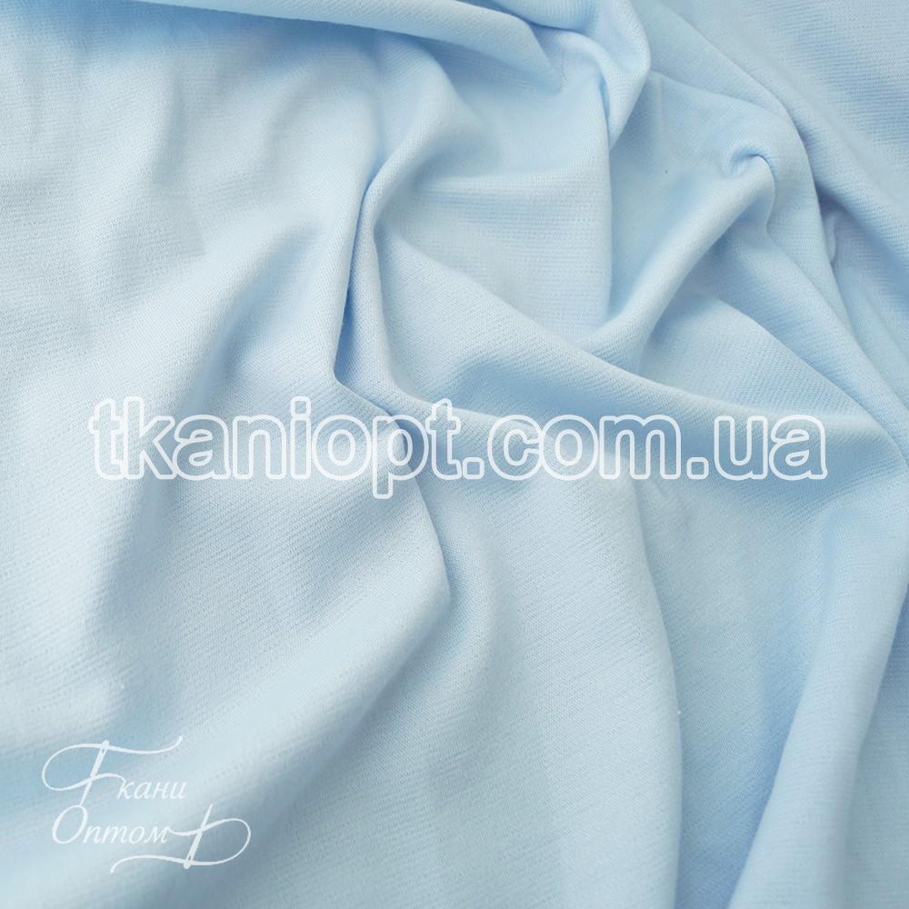 Ткань Трикотаж французский (светло-голубой)