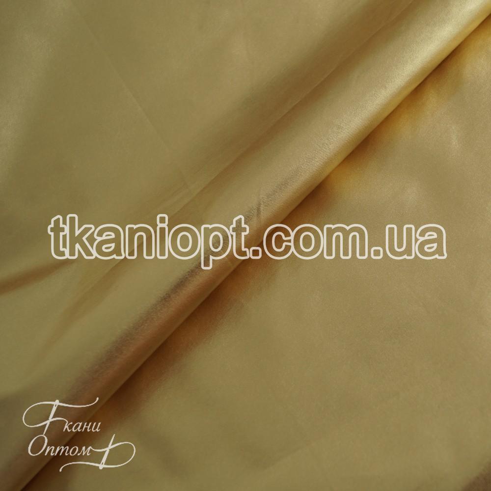 Ткань Плащевка мetallic (золото)