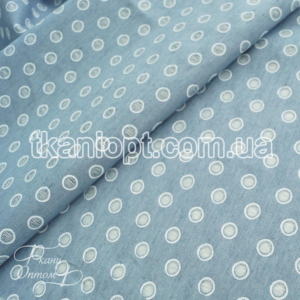 Ткань Джинс перфорированный круги (голубой)