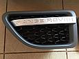 Решетка радиатора и жабры Range Rover Sport (2005-2009) Серая, чёрная сетка, фото 4
