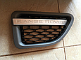 Решетка радиатора и жабры Range Rover Sport (2005-2009) Серая, чёрная сетка, фото 7