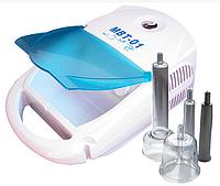 Косметологический аппарат для вакуумного массажа МВТ-01