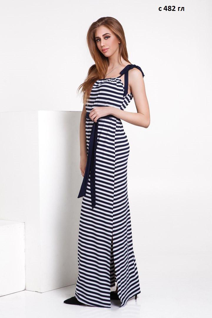 Платье длинное  летнее с 482 гл