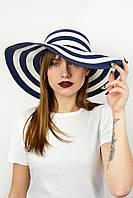 Широкополая шляпа Корсика синяя