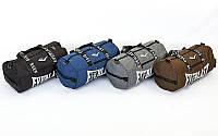 Сумка спортивная Everlast 0155 с длиной ручкой (сумка бочонок): 50х25х25см (4 цвета, реплика), фото 1