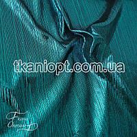 Ткань Трикотаж диско стаил (мор-волна на черном)