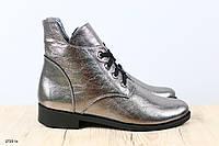 Женские демисезонные ботинки на шнуровке,  36-40 р