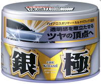 Полироль Soft99 00192 Extreme Gloss Wax 'Kiwami' Silver