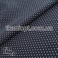 Ткань Рубашечная ткань горох хлопок (1мм)