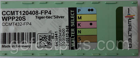 CCMT120408 Твердосплавная пластина для токарного резца , фото 2
