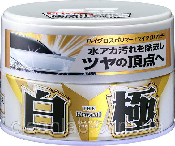 Полироль Soft99 00191 Extreme Gloss Wax 'Kiwami' White — для придания экстрим блеска белым, фото 2