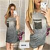Платье женское с карманом 248 СВ, фото 2