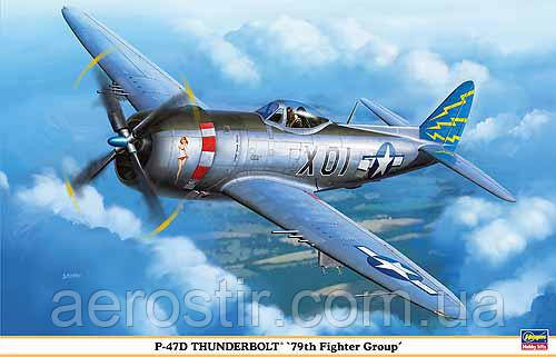 P-47D THUNDERBOLT 79TH FIGHTER GROUP 1/32 HASEGAWA 08187