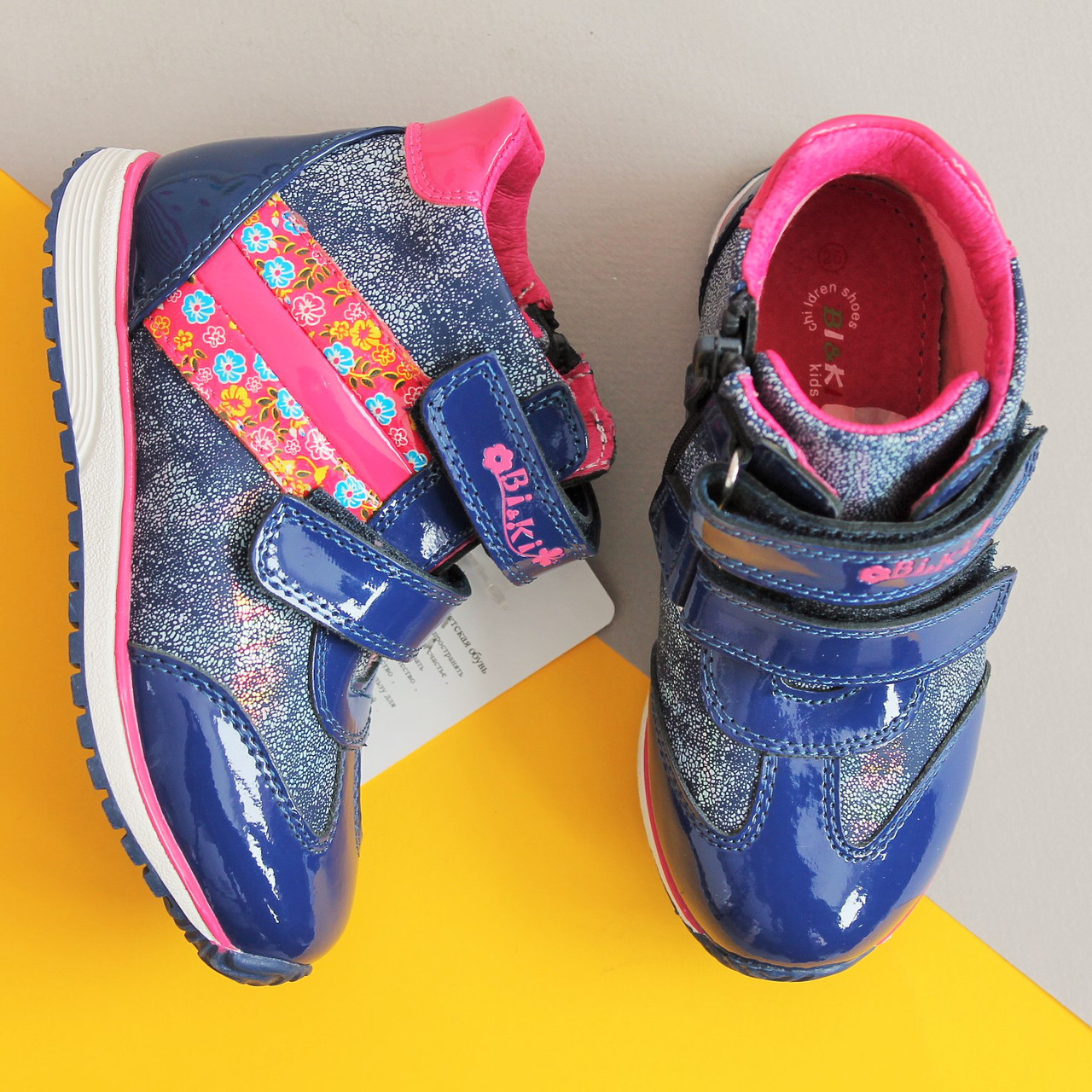 0a0b65226 Демисезонные кожаные ботинки для девочки тм BiKi р.21,22 - BonKids - детский